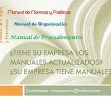 ELABORACIóN PROFESIONAL DE MANUALES ADMINISTRATIVOS PARA PYMES