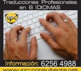 PROFESIONALES DE TRADUCCIÓN OFICIAL Y TÉCNICA